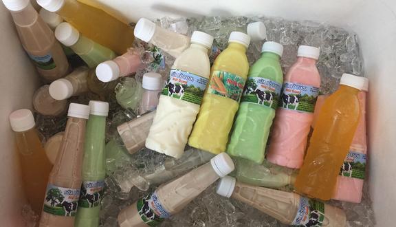 Sữa Tươi Nhật Quang