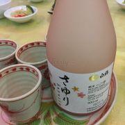 Sake hồng 320k