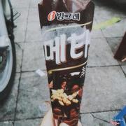 kem chocolate Hàn Quốc 35k. ăn cũng đc 😊