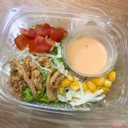 Salad gà 19k