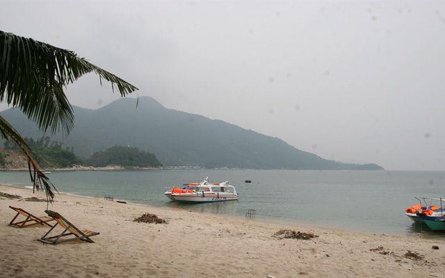 Cù Lao Chàm