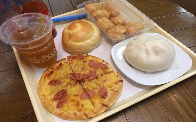 Fresh Garden Bakery - Tô Hiệu
