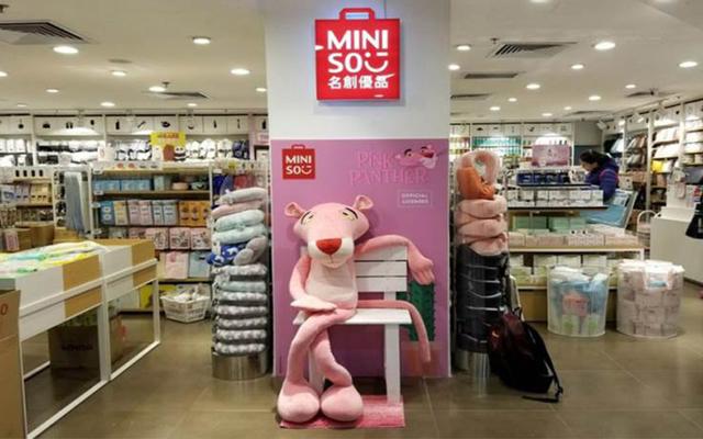 Miniso - Siêu Thị Đồ Dùng - Lotte Mart