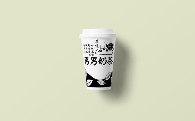 Boy & Boy Tea - Đường Số 17