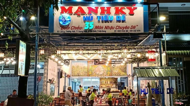 Mạnh Ký - Đặc Sản Dê ở Phú Quốc, Phú Quốc | Foody.vn