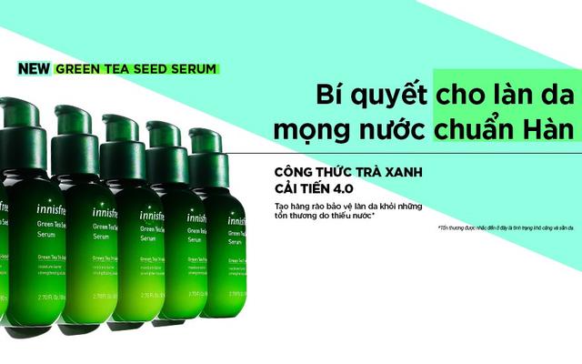 Innisfree Vietnam - Nguyễn Văn Linh