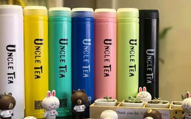 Uncle Tea - Trà Đài Loan - Lê Bình