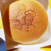Bánh sầu riêng size nhỏ