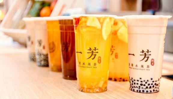 Yifang - Taiwan Fruit Tea - Trần Hưng Đạo