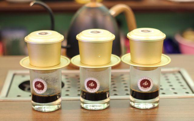 Già Làng Coffee - Nguyễn Cư Trinh