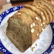 Bánh rất thơm và được đóng gói cẩn thận, sạch sẽ. Tuy nhiên mình muốn phàn cốt bánh có thêm chuối tươi để tạo độ mềm thêm cho bánh. Dù sao mình cũng rất ưng bánh của shop.