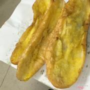 Bánh mì mật ong - thịt xiên nướng