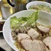 Mi hoanh thanh (wonton noodle soup) - 35.000 VND