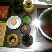 Mixed soup 199k+