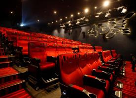 Platinum Cineplex - Royal City