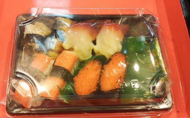 Sushi - Lotte Mart Nam Sài Gòn