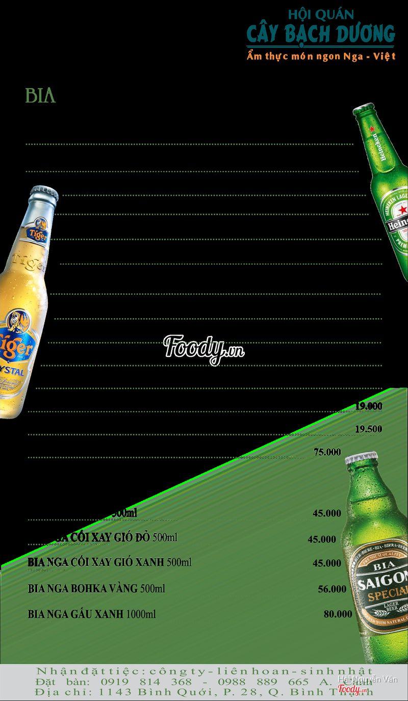 Giá bia hợp lý lun