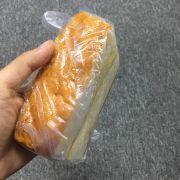 Bánh mỳ jabong