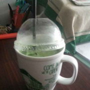 green tea latte 35k