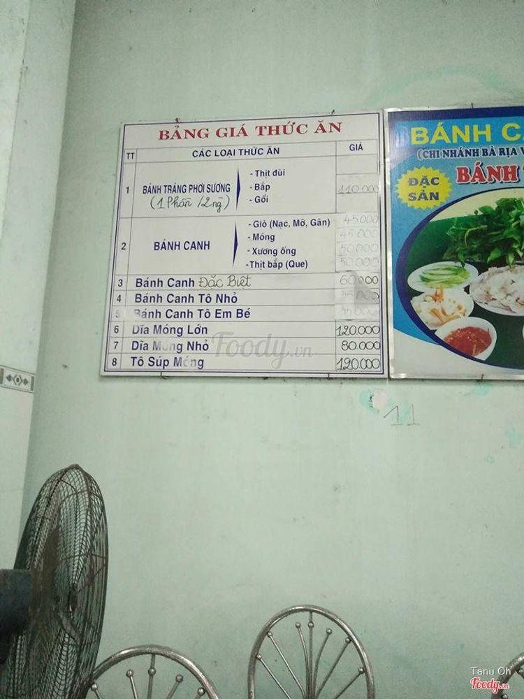 Bánh Canh Trảng Bàng Năm Dung ở Vũng Tàu