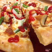 Pizza gà thập cẩm viền phomai #sizeM208k