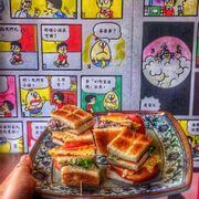 Sandwich nướng