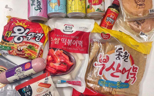 Bách Hóa Ra On - Đồ Ăn Hàn Quốc Online