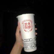 Hồng trà sữa nướng (L) + kem cake - #46k + #8k