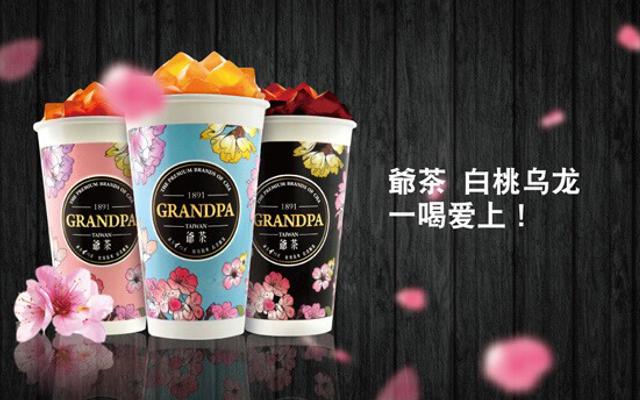 Grandpa Tea  - Trần Đại Nghĩa