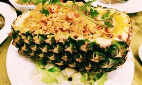 Lạc Thái 7