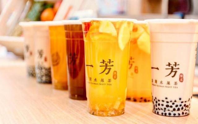 YiFang - Taiwan Fruit Tea - Aeon Mall Long Biên