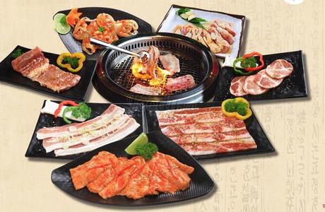 King BBQ - Hàm Nghi