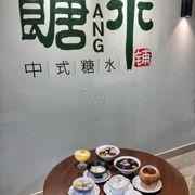 Dessert Hong Kong & Đài Loan