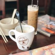 Trà sữa Singapore (nóng)