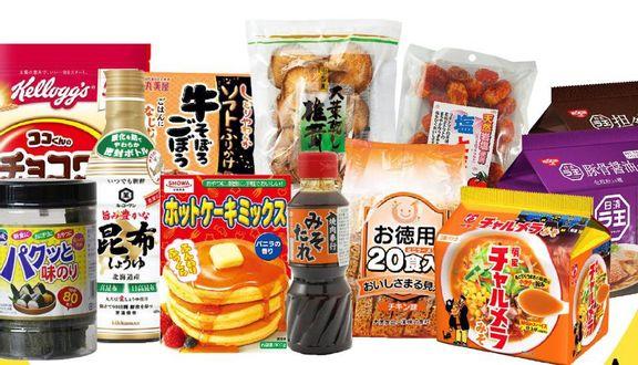 Fuji Market - 100% Hàng Nội Địa Nhật