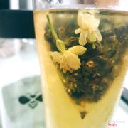 Nghiền vị trà ô long vs trà hoa lâu rồi, giờ có cái này kết hợp thì ưng cái bụng luôn rồi. Cái chai cầm đi làm  cũng xinh nữa. nói chung là vị lạ mà hay lắm nhá.