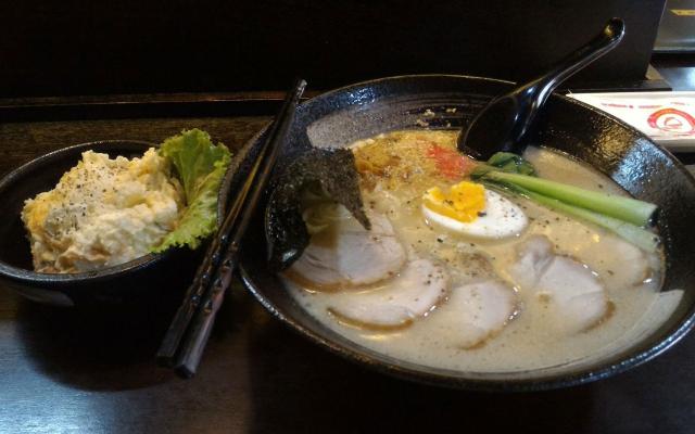 Daiichi - Ramen & Curry - Nguyễn Công Trứ