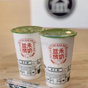 Hồng trà sữa nướng (M) - Trà xanh sữa nướng (M)