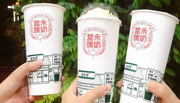 Yihetang - Trà Sữa Nướng - Hoàng Văn Thái