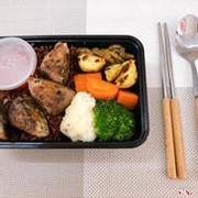 Cá ngừ sốt cam, cơm gạo lức