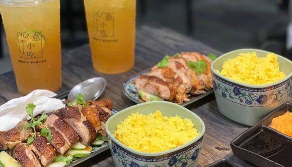 XINYI - Cơm Vịt Quay, Gà Nướng & Chè Kem Đài Loan Online - Đại Học Hà Nội