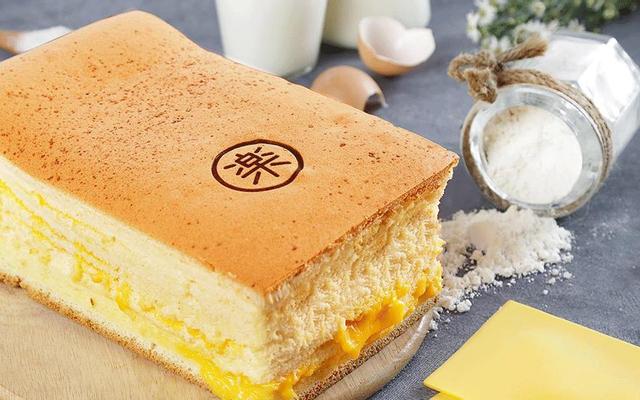Le Castella Young - Bánh Bông Lan Đài Loan - Cao Thắng