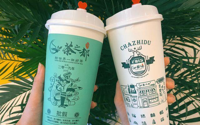 ChaZhiDu - Trà Hoa & Trà Sữa Nướng - Monbay