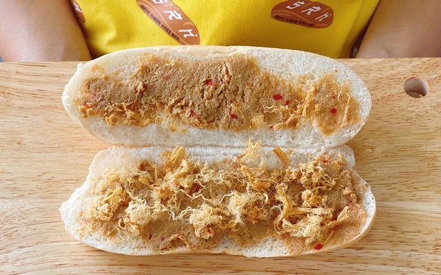 SRH - Bánh Mochi Nhật Bản - Thủ Khoa Huân