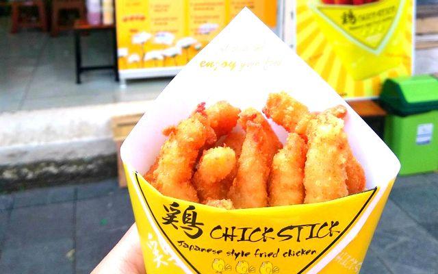 Chick Stick - Gà Que Nhật Bản