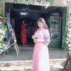 Đào Nhu