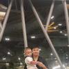 Bao Hoàng