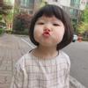 Rina Doan