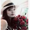 Lan Thanh