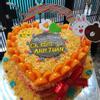 BƠ BƠ CAKE